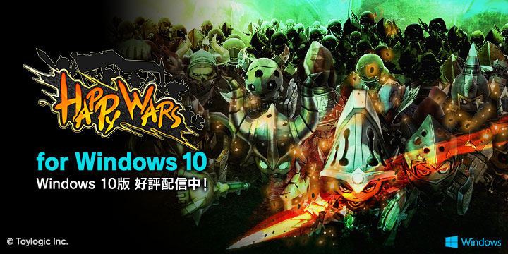 Happy Wars for Windows 10